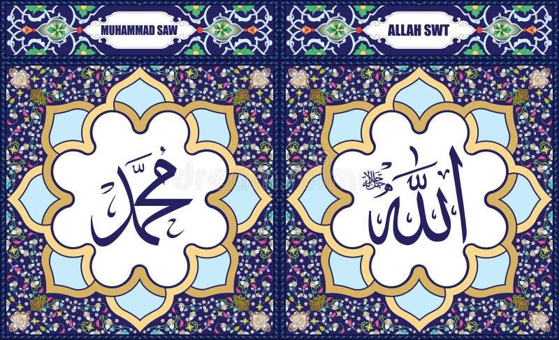 Allah no deus árabe do texto na posição direita & no Muhammad no texto árabe o profeta na posição de imagem esquerda, colo barroc ilustração royalty free