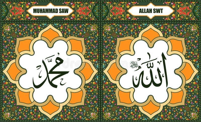 Allah no deus árabe do texto na posição direita & no Muhammad no texto árabe o profeta na posição de imagem esquerda, estilo barr ilustração royalty free