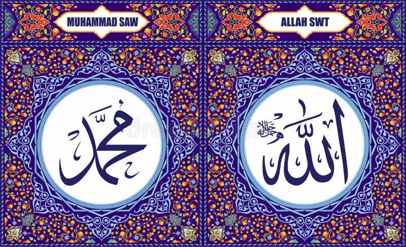 Allah no deus árabe do texto na posição direita & no Muhammad no texto árabe o profeta na posição de imagem esquerda, estilo barr ilustração stock