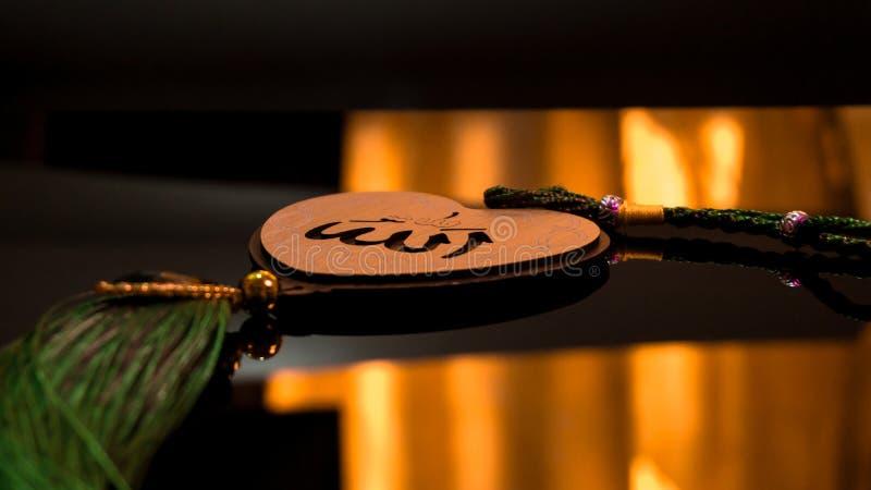 Allah och hans namn i betydelse för arabiskabokstavsgud av arabiskan royaltyfri foto
