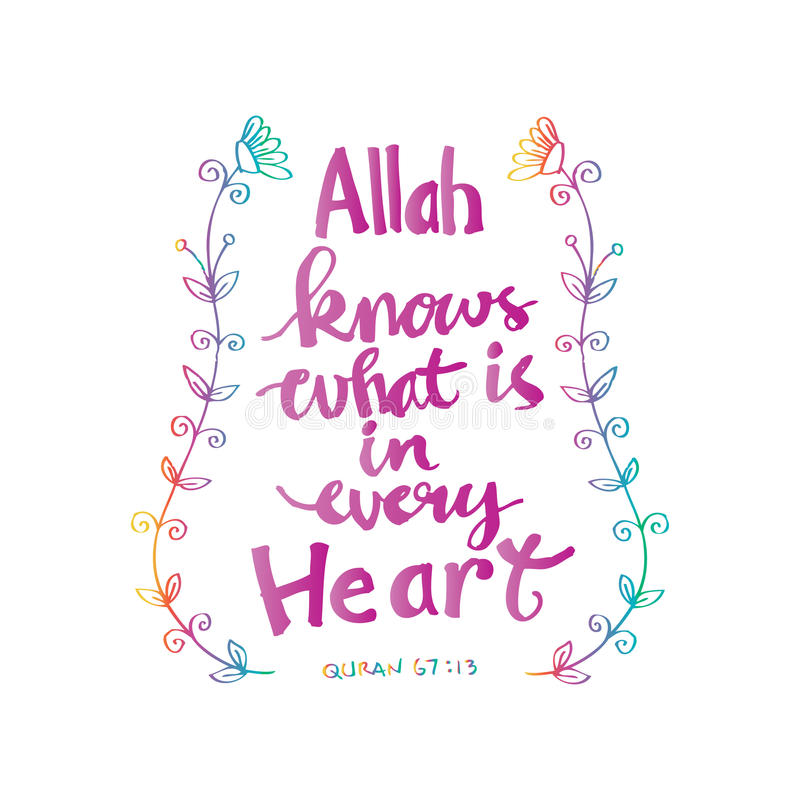 Allah zna co jest w każdy sercu Islamskie koran wycena royalty ilustracja