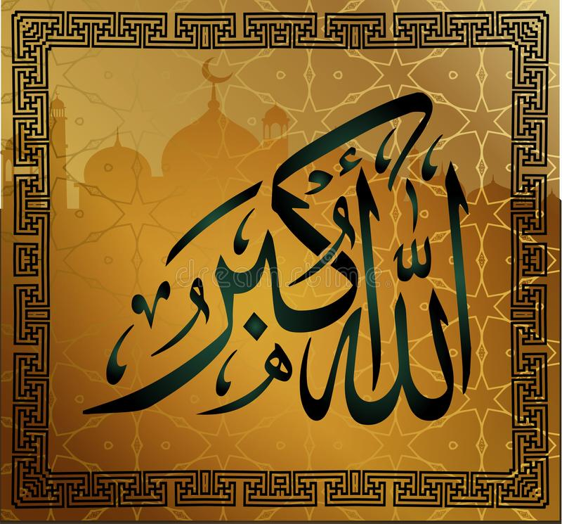 Allahu阿克巴尔的伊斯兰教的书法可以用于设计在回教的假日,例如斋月 翻译Allahu伟大的阿克巴阿拉 皇族释放例证
