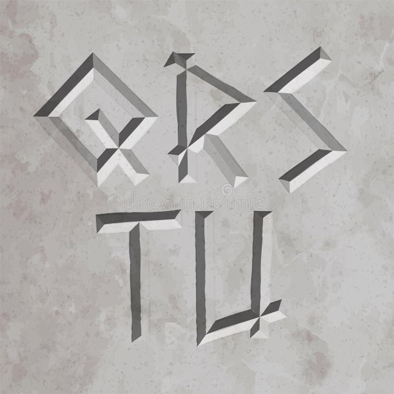 3647 alle römische Buchstaben stock abbildung