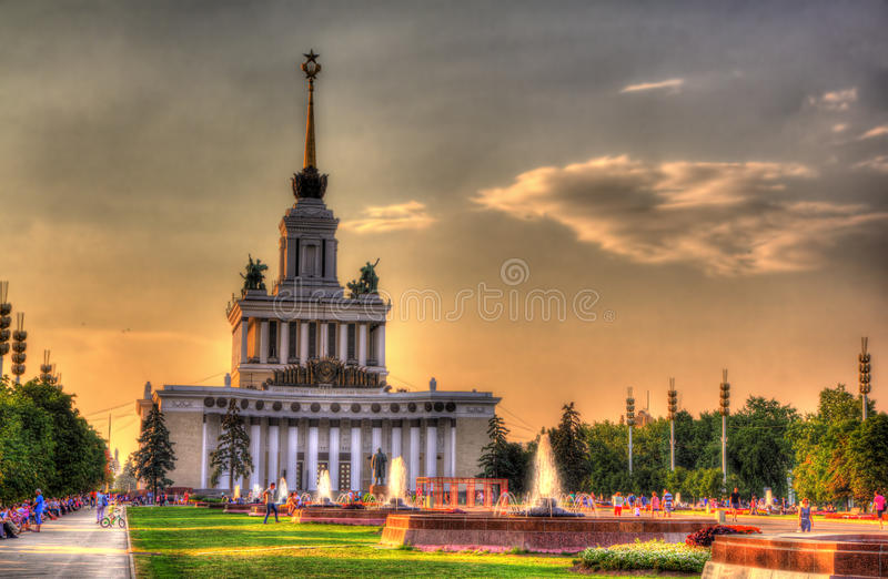Alle-Rusland Tentoonstellingscentrum stock afbeelding