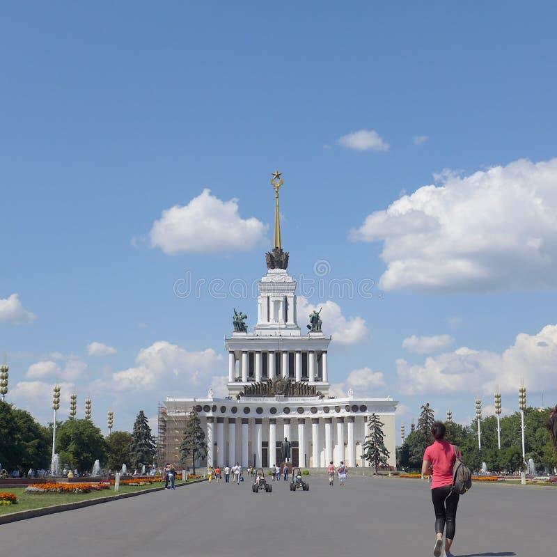 Alle-Russisch Tentoonstellingscentrum, Moskou, Rusland royalty-vrije stock foto