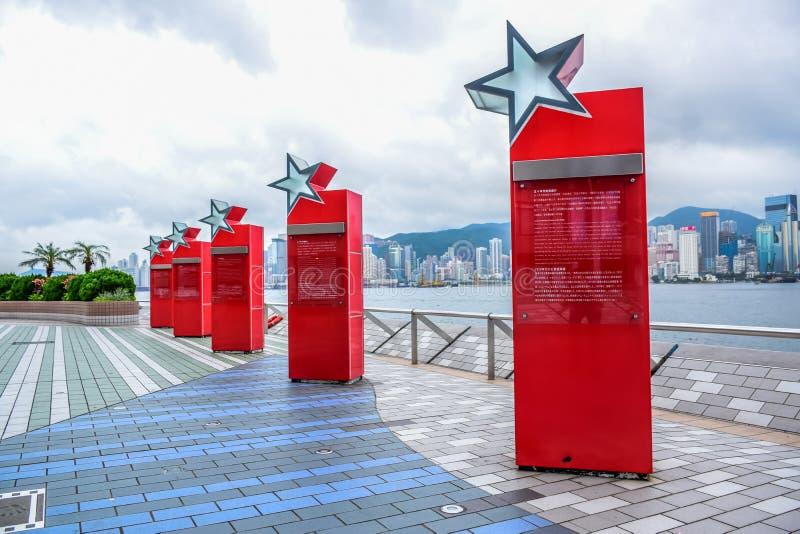 Allee von Sternen, der Hollywood-Weg des Ruhmes gelegen an der Victoria Harbour-Ufergegend in Tsim Sha Tsui, lizenzfreies stockbild