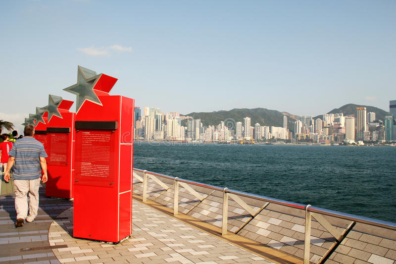 Allee von Sternen in Hong Kong lizenzfreies stockbild