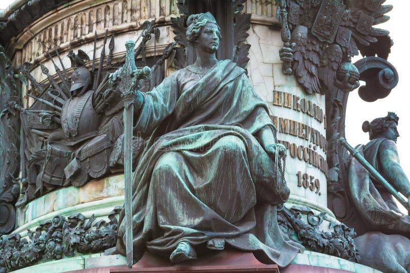 Allegorie van Rechtvaardigheid royalty-vrije stock foto's