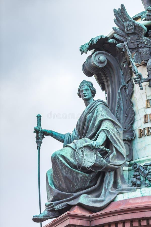 Allegorie van Rechtvaardigheid royalty-vrije stock foto