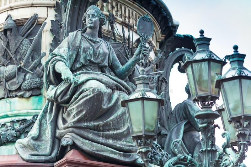 Allegorie van Wijsheid royalty-vrije stock foto's