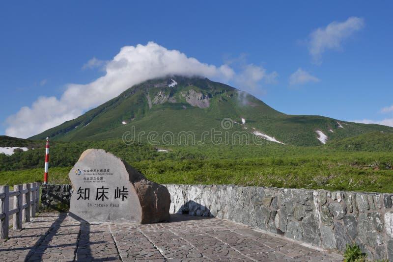 Allerta del passaggio di Shiretoko, Rausu, Hokkaido, Giappone fotografie stock libere da diritti