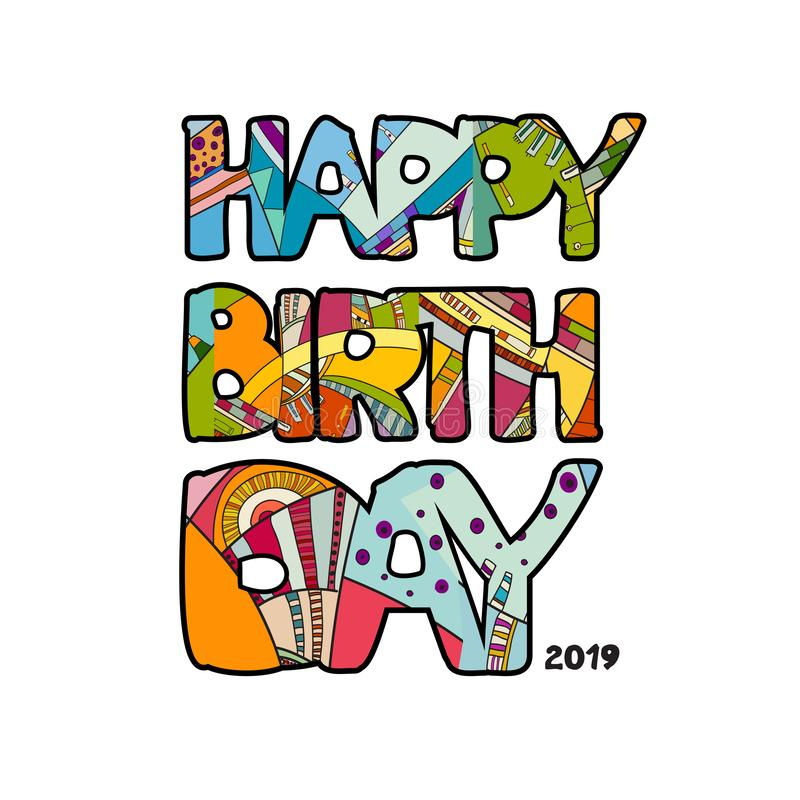 Alles- Gute zum Geburtstaghandgezogene Aufschrift E r lizenzfreie abbildung