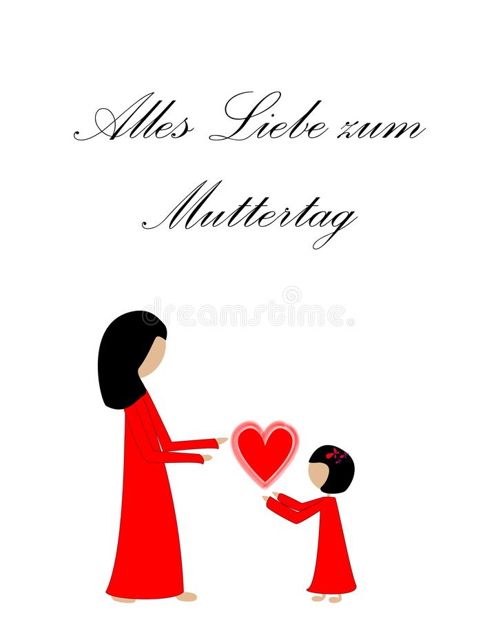Mother`s day vector image with german text. Black haired woman with receiving heart for mother`s day, girl presents a red glowing heart to her mother, vector royalty free illustration