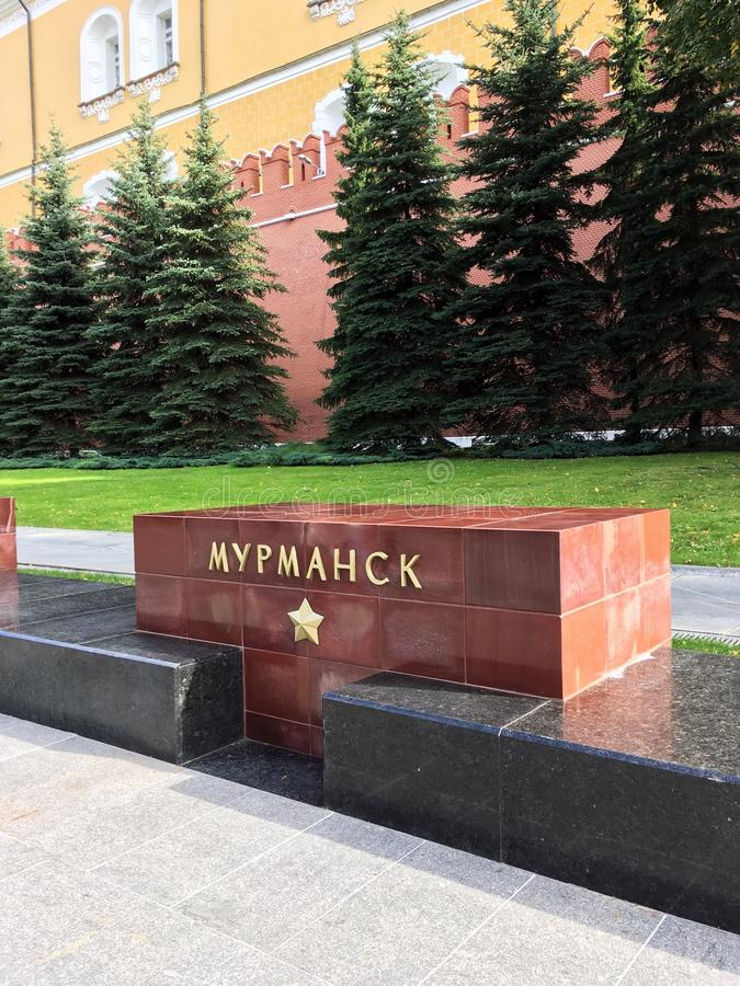 Alley of hero cities and cities of military glory in Alexander garden in Moscow, city Murmansk royalty free stock image