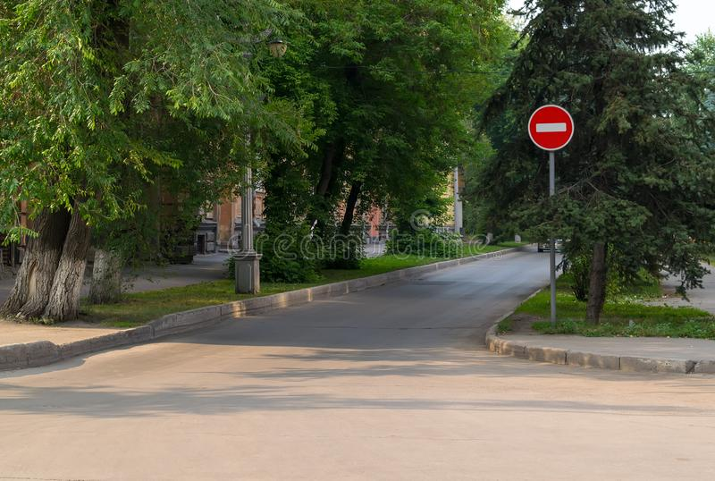 Alley, residential area. Stop, passage is prohibited royalty free stock image