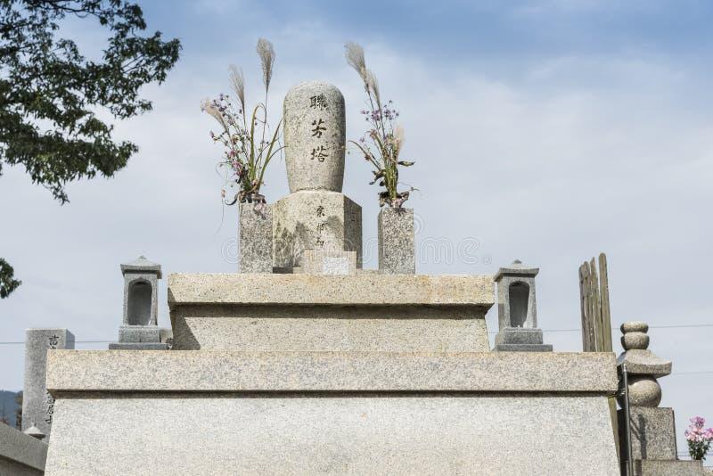 Allvarlig kyrkogård Arashiyama Japan arkivfoton