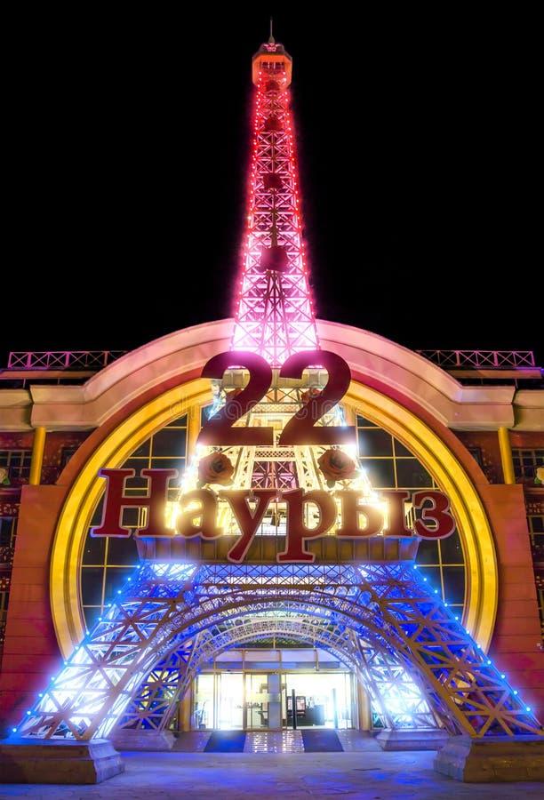 Alma Ata - exemplaar van de Toren van Eiffel stock foto