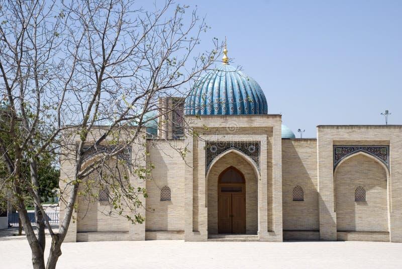 Almacenaje de Koran fotos de archivo libres de regalías