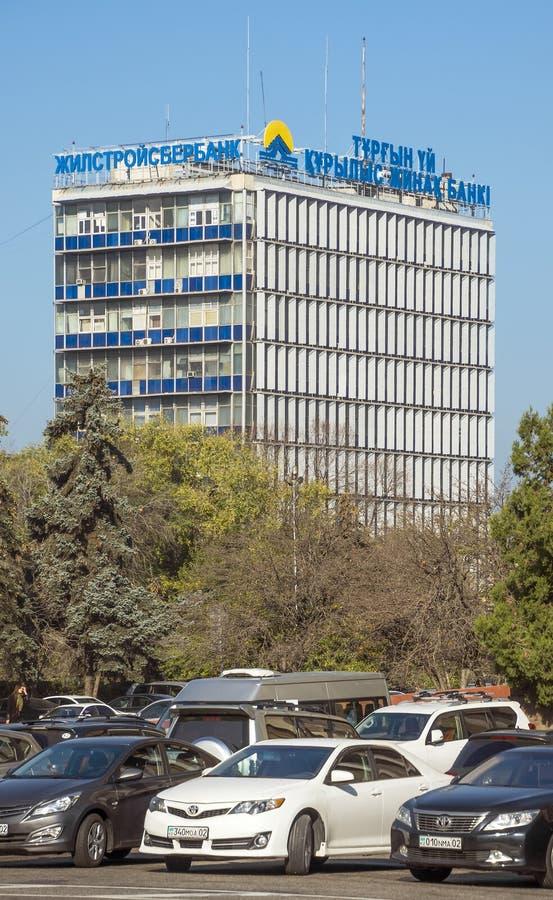 Almaty - arquitectura moderna imagenes de archivo