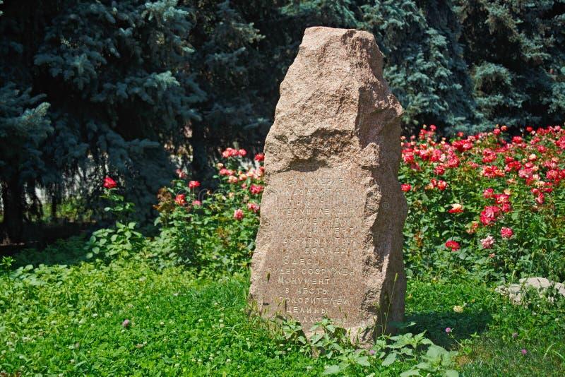 ALMATY, CAZAQUISTÃO - 27 DE JULHO DE 2017: Monumento em Almaty aos conquistadores soviéticos das terras virgens fotografia de stock royalty free