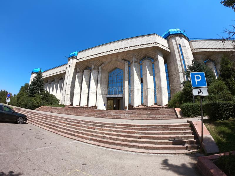 Almaty - Central State Museum of Kazakhstan royalty free stock images