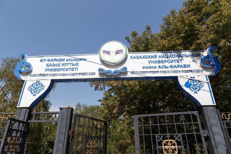 Almaty, Kazakhstan - August 29, 2016: Al-Farabi Kazakh National royalty free stock photos