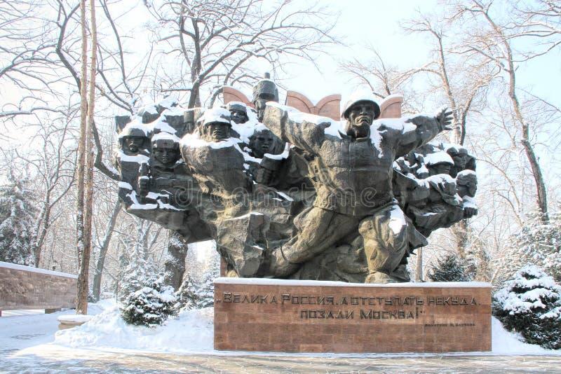 Almaty, Kazakhstan. The 28 Panfilov Heroes Memorial Park in the center of Almaty, Kazakhstan royalty free stock photo