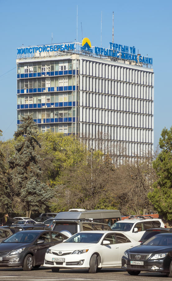 Almaty - modern arkitektur arkivbilder