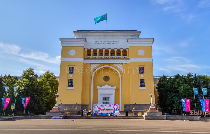 Almaty - National Academy of Sciences royalty free stock photos