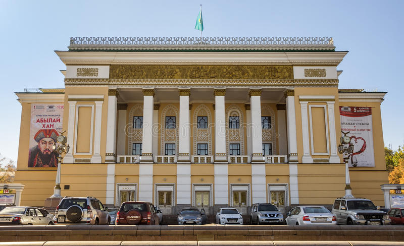 Almaty - Opera and ballet theatre royalty free stock images