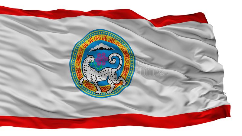 Almaty stadsflagga, Kasakhstan som isoleras på vit bakgrund royaltyfri illustrationer