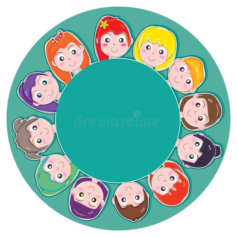 Almofada do copo dos miúdos ilustração do vetor