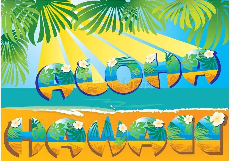 aloha открытка Гавайских островов иллюстрация вектора