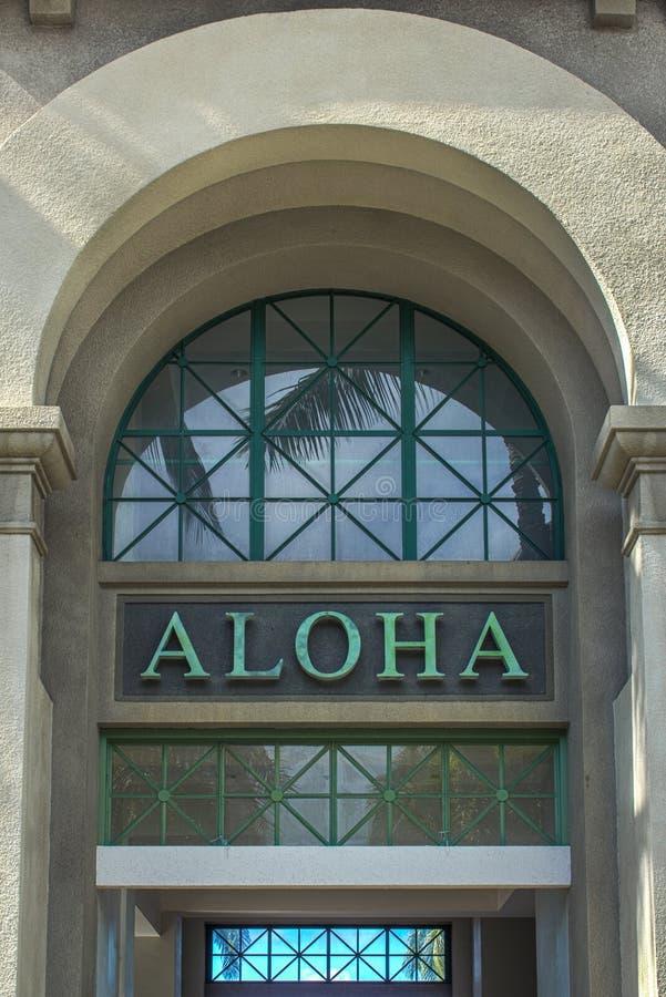 Aloha arcada foto de stock