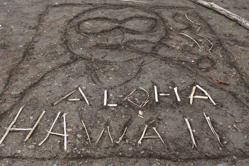 ALOHA! Hawaii! arkivfoton