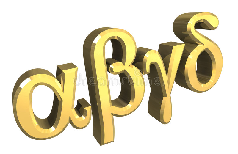 Alpha Beta Gamma Symbol In Gold 3d Stock Illustration