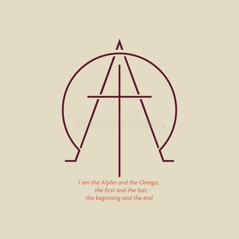 Alpha- en Omega royalty-vrije illustratie
