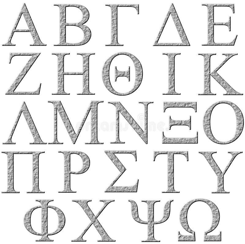 alphabet 3D grec en pierre illustration stock