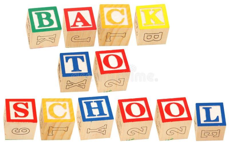 Download Alphabet Blocks Back To School Stock Photo - Image: 14649978