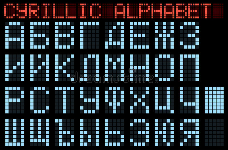 Alphabet cyrillien. illustration stock