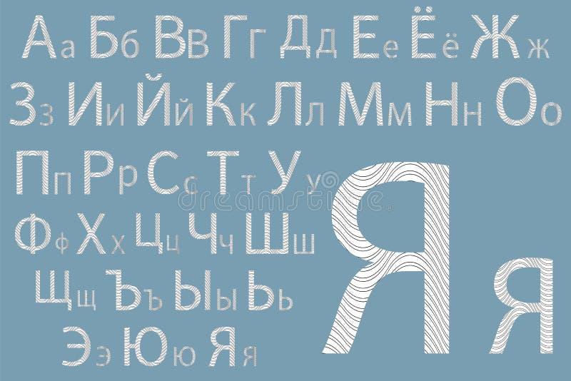 Alphabet cyrillien Création de fonte de concept Illustrat moderne de vecteur illustration libre de droits