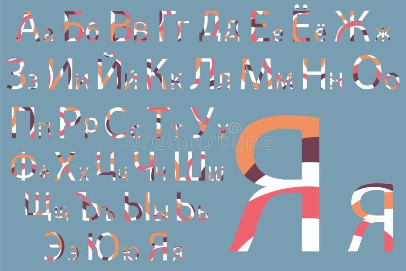 Alphabet cyrillien Création de fonte de concept Illustrat moderne de vecteur illustration de vecteur