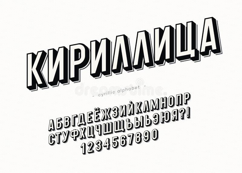 Alphabet cyrillien illustration stock