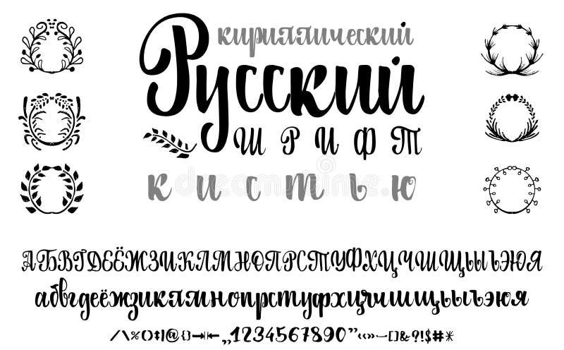 Alphabet cyrillien Titre dans le Russe - brosse de police de calligraphie illustration stock