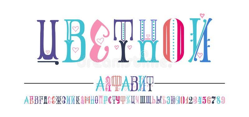 Alphabet cyrillien Titre dans le Russe - Cyrillique Écrit en russe - coloré illustration libre de droits
