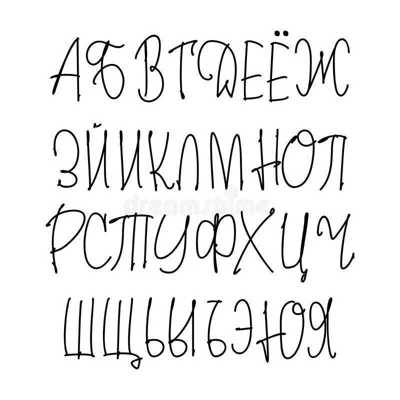 Alphabet cyrillien Titre dans le Russe - Cyrillique Ensemble de lettres majuscules et minuscules, de nombres et de symboles spéci illustration de vecteur