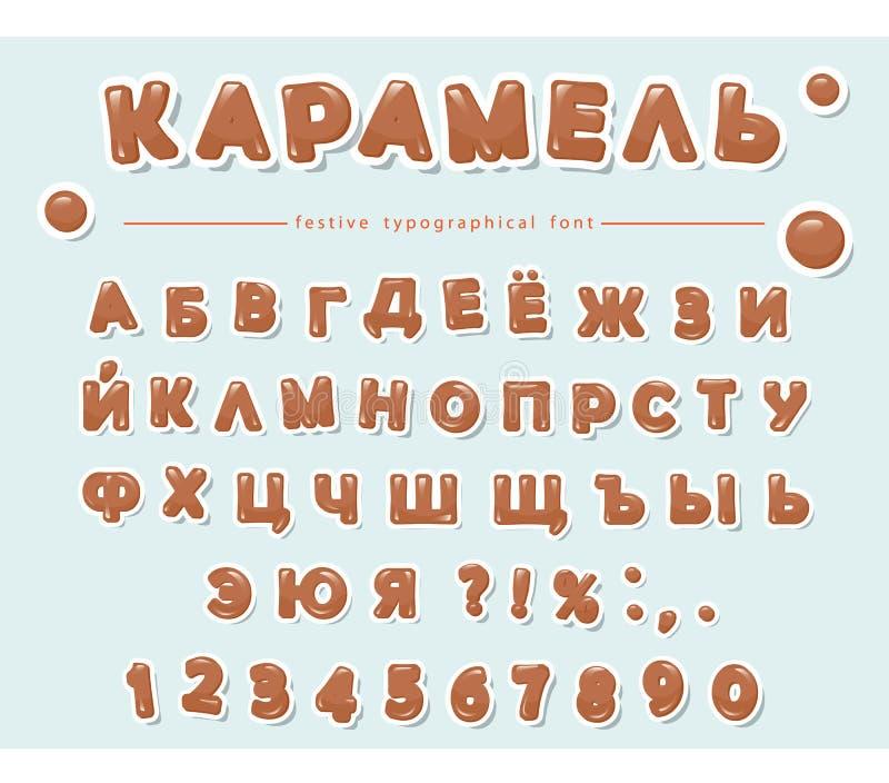 Alphabet cyrillique de caramel Lettres et nombres doux coupés par papier illustration de vecteur