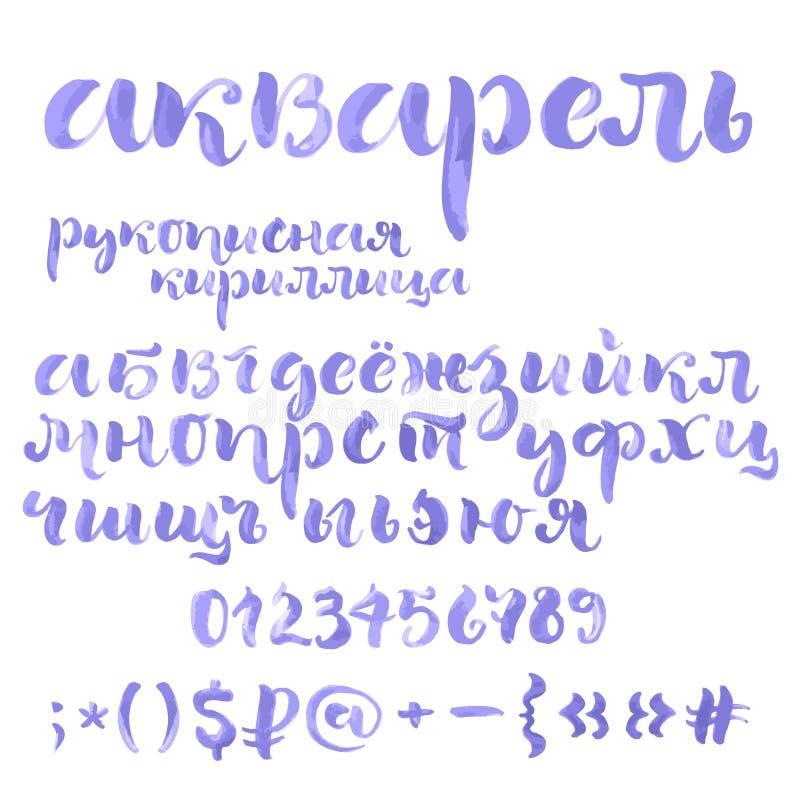 Alphabet cyrillique de manuscrit de brosse illustration libre de droits