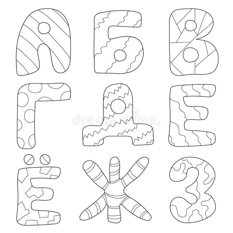 Alphabet de bande dessinée pour la conception d'enfants Lettres russes pour des enfants - livre de coloriage illustration stock
