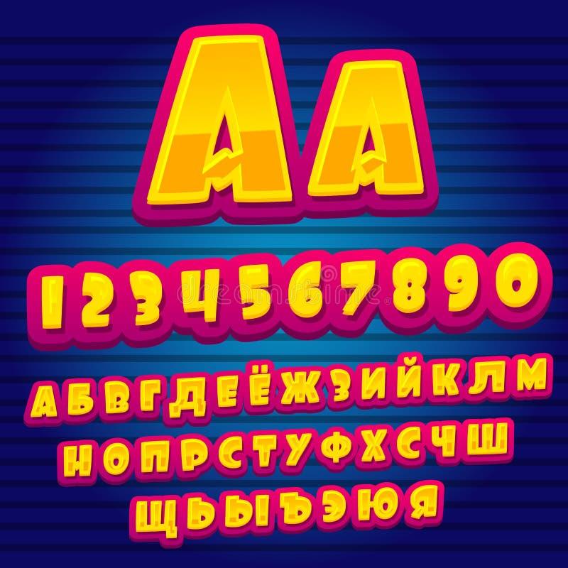 Alphabet de dessin animé Alphabet cyrillien Lettres et nombres d'alphabet de vecteur illustration de vecteur